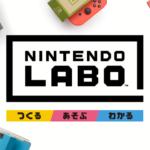 【予約開始】NINTENDO LABO