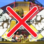 【スプラトゥーン仕様】子供の傘を新調 Part3
