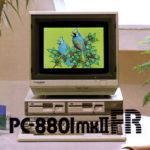 PC-8801FRの思い出