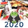 【2020】あけましておめでとうございます